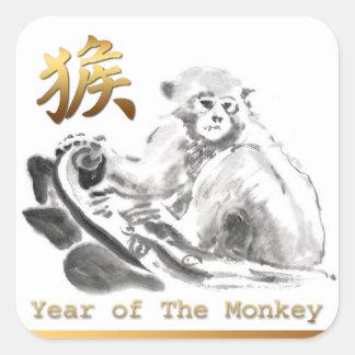 Chinese Monkey Year 2016  with gold symbol Sticker