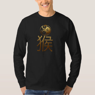 Chinese Monkey Year Zodiac Astrology Men Shirt