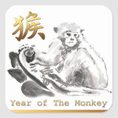 Chinese Monkey Year Zodiac Gold Symbol Sticker at Zazzle