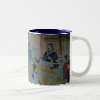 Chinese Mural Painting Two-Tone Coffee Mug