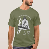 Chinese Musical Instrument Guqin Player T-Shirt