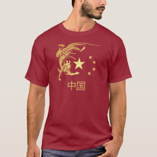 Chinese Mythical 2 T-Shirt