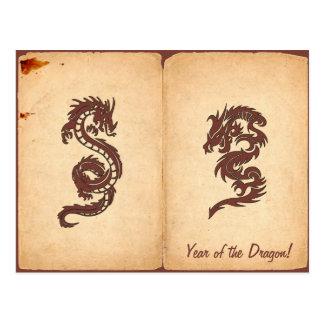Chinese Mythology Dragon, Old Paper - Red Orange Post Cards