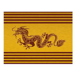 Chinese Mythology Dragon, Stripes - Red Gold Postcard