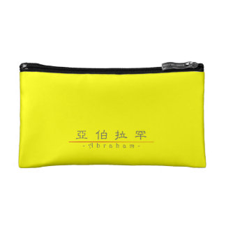 Chinese name for Abraham 20393_2.pdf Cosmetic Bags