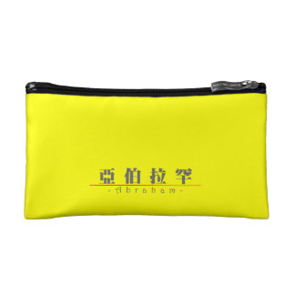 Chinese name for Abraham 20393_3.pdf Makeup Bags