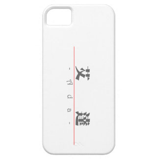 Chinese name for Ada 20001_3.pdf iPhone SE/5/5s Case