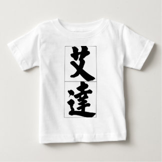 Chinese name for Ada 20001_4.pdf T Shirt