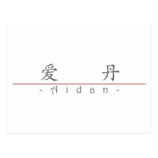 Chinese name for Aidan 22106_1.pdf Postcard