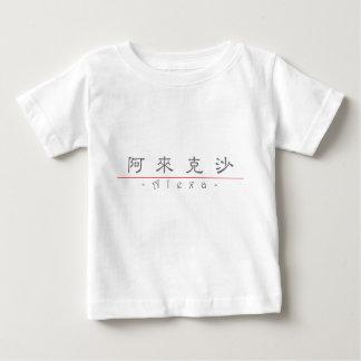 Chinese name for Alexa 21054_2.pdf Baby T-Shirt