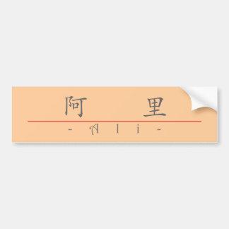 Chinese name for Ali 22368_1.pdf Car Bumper Sticker