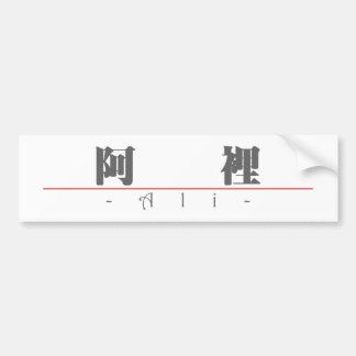 Chinese name for Ali 22368_3.pdf Car Bumper Sticker