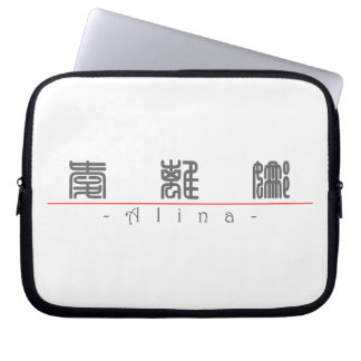 Chinese name for Alina 21264_0.pdf Laptop Sleeve