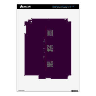 Chinese name for Alina 21264_0.pdf Skin For iPad 3