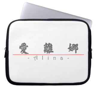 Chinese name for Alina 21264_4.pdf Laptop Computer Sleeve