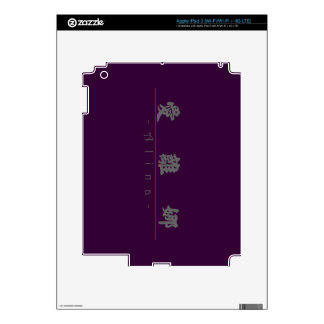 Chinese name for Alina 21264_4.pdf Skins For iPad 3