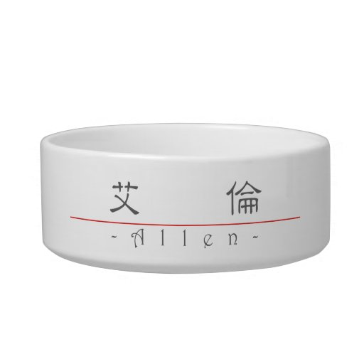 Chinese name for Allen 20408_2.pdf Cat Water Bowls