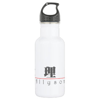Chinese name for Allyson 21263_3.pdf 18oz Water Bottle
