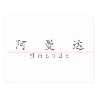 Chinese name for Amanda 20013_1.pdf Postcard