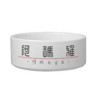 Chinese name for Amaya 21209_0.pdf Bowl