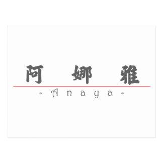 Chinese name for Anaya 21474_4.pdf Postcard