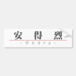 Chinese name for Andre 20414_3.pdf Bumper Sticker
