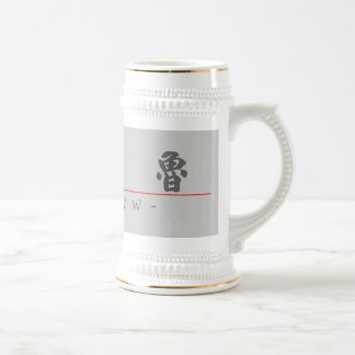 Chinese name for Andrew 20415_4.pdf Beer Stein