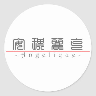 Chinese name for Angelique 21379_0.pdf Sticker