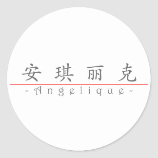 Chinese name for Angelique 21379_1.pdf Sticker