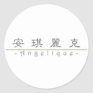 Chinese name for Angelique 21379_2.pdf Round Stickers