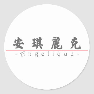 Chinese name for Angelique 21379_4.pdf Stickers