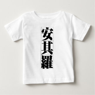 Chinese name for Angelo 20417_3.pdf Baby T-Shirt
