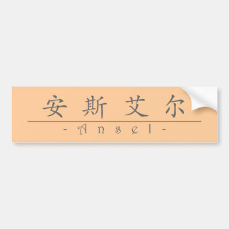 Chinese name for Ansel 20419_1.pdf Bumper Sticker