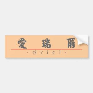 Chinese name for Ariel 21219_4.pdf Bumper Sticker