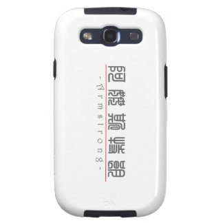 Chinese name for Armstrong 20428_0.pdf Samsung Galaxy S3 Case