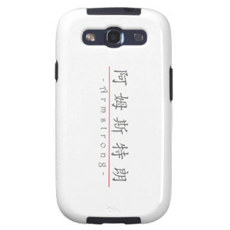 Chinese name for Armstrong 20428_1.pdf Samsung Galaxy SIII Cover