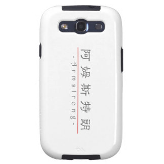 Chinese name for Armstrong 20428_2.pdf Galaxy SIII Covers