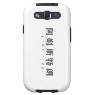 Chinese name for Armstrong 20428_3.pdf Samsung Galaxy SIII Cover