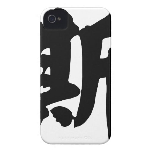 Chinese name for Armstrong 20428_4.pdf iPhone 4 Cover