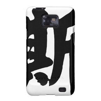 Chinese name for Armstrong 20428_4.pdf Galaxy SII Case