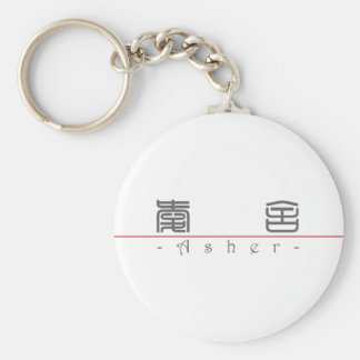 Chinese name for Asher 22112_0 pdf Key Chains