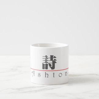 Chinese name for Ashton 22108_3.pdf Espresso Cup