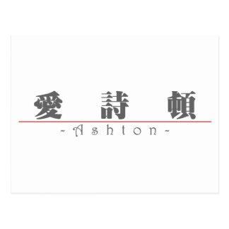 Chinese name for Ashton 22108_3.pdf Postcard