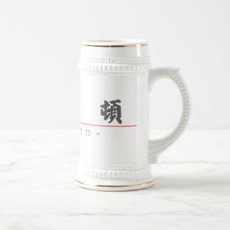 Chinese name for Ashton 22108_4.pdf Beer Stein