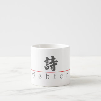 Chinese name for Ashton 22108_4.pdf Espresso Cup