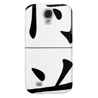 Chinese name for Atalanta 20027_1.pdf Samsung Galaxy S4 Case