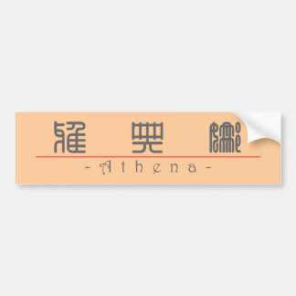 Chinese name for Athena 20028_0.pdf Bumper Stickers