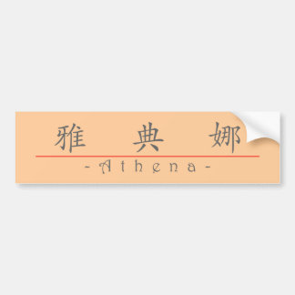 Chinese name for Athena 20028_1.pdf Bumper Sticker
