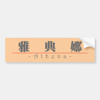 Chinese name for Athena 20028_3.pdf Bumper Stickers