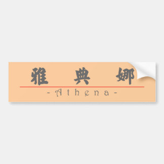 Chinese name for Athena 20028_4.pdf Bumper Stickers